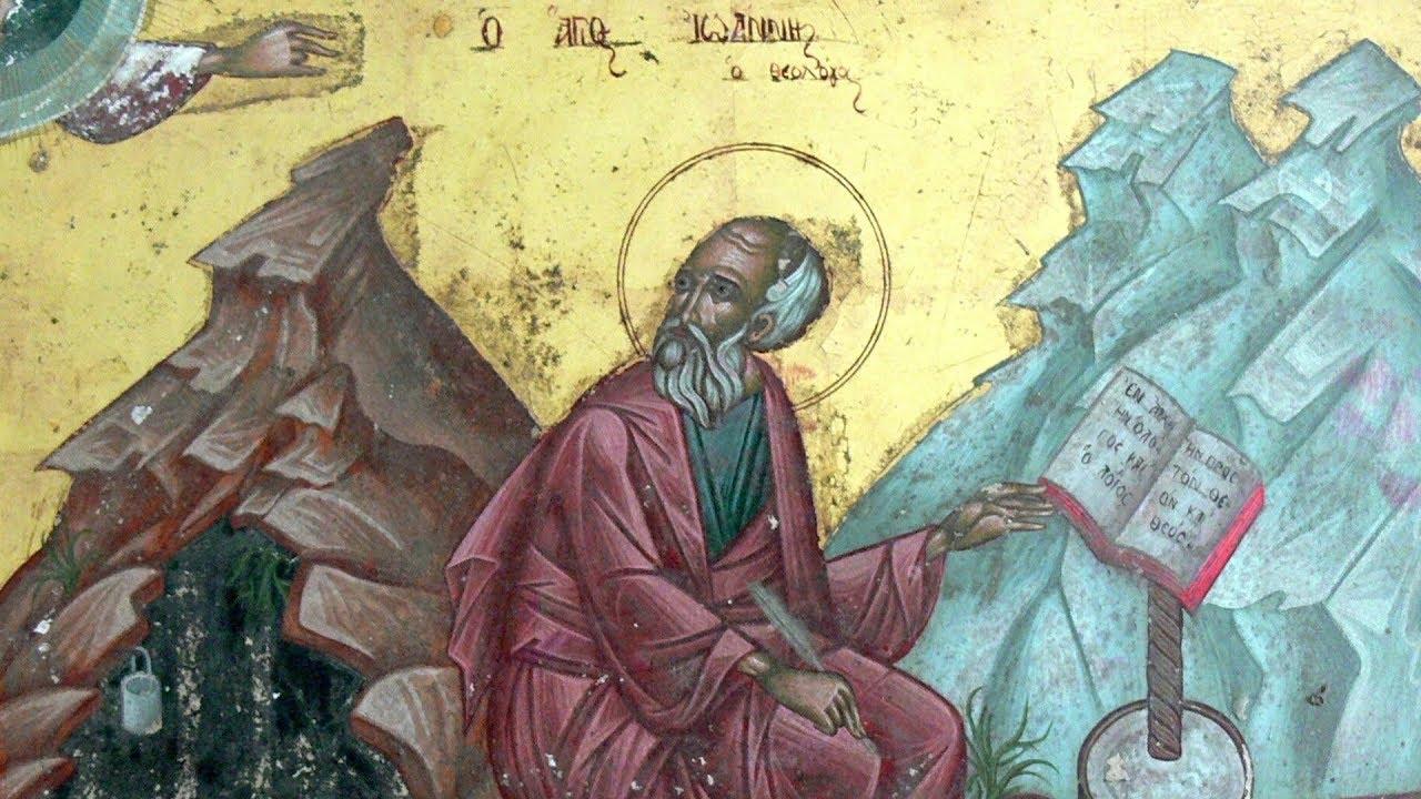 Праздник Иоанна Богослова православные чтят 21 мая