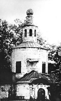 Вид храма Спаса Нерукотворного Образа в Гиреево (Перово) в 1991 году